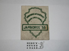 Copy of 1953 National Jamboree JSP - Finger Lakes Council FELT JCP, Lite Box Soil