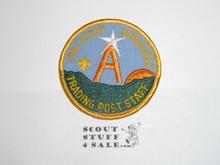 1981 National Jamboree Trading Post Staff Patch