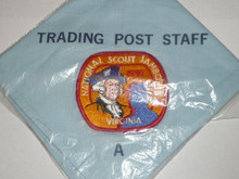 1981 National Jamboree Trading Post A Staff Neckerchief