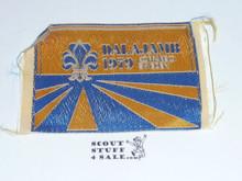 1979 Boy Scout World Jamboree Woven Patch, used