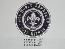 1971 Boy Scout World Jamboree Round Patch
