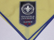 1971 Boy Scout World Embroidered Neckerchief