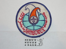 1979 Boy Scout World Jamboree Embroidered round Patch for the Iran Location