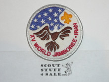 1979 Boy Scout World Jamboree USA Contingent Patch for the Iran Location