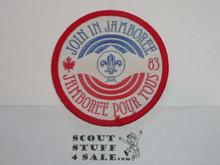 1983 Boy Scout World Jamboree Woven Patch