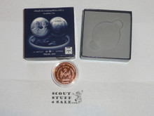 2003 Boy Scout World Jamboree Special Coin / Token