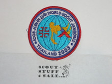 2003 Boy Scout World Jamboree Promotional Patch