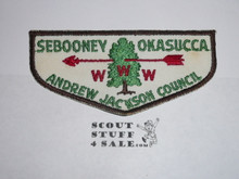 Order of the Arrow Lodge #260 Sebooney Okasucca f2 Flap Patch