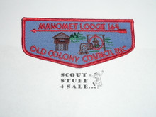 Order of the Arrow Lodge #164 Manomet f2 Flap Patch