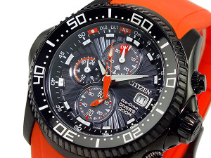 Citizen Eco Drive Chronograph BJ2119-06E