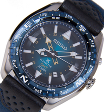 Seiko Mens Prospex Kinetic GMT SUN059P1