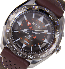 Seiko Mens Prospex Kinetic GMT SUN061P1