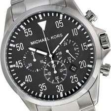 Michael Kors Mens Gage Chronograph MK8413
