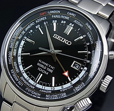 Seiko Kinetic World Time GMT Mens SUN069P1