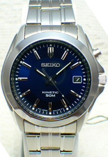 Seiko Kinetic Mens Watch SKA267P1
