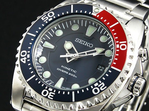 Seiko Men's Kinetic Diver's Ska369p1