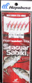 Hayabusa EX140-10 Sabiki Seaguar - Red Hook Red Aurora Sz 10 (6 Hooks) - EX140-10