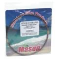 Mason SSBRO-8 Stainless Steel Wire - Leader Material 86Lb 25' .020 Brown - SSBRO-8