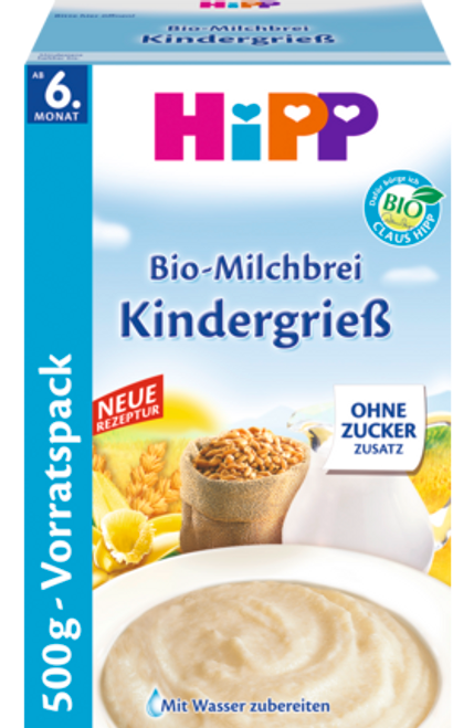 HiPP Value Pack: Semolina (GrieB) Wheat Organic (Bio) Milk Porridge Cereal (500g)