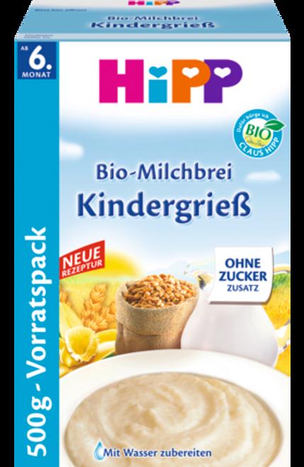 **Quick Expiration** HiPP Value Pack: Semolina (GrieB) Wheat Organic (Bio) Milk Porridge Cereal (500g)