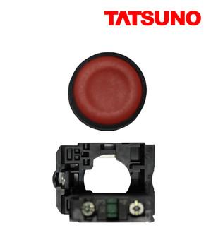Tatsuno Emergency Push/Switch Button (KB5-AA41)