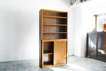 SOLD - Vintage Modern Oak Cabinet