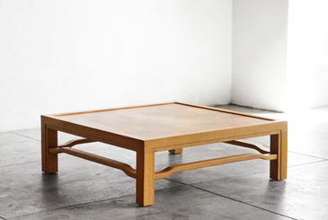 "SOLD - Original ""See Mar"" Coffee Table by Ray See, c. 1940"