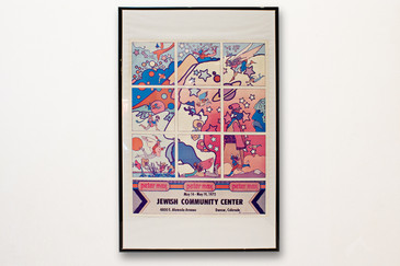 "SOLD - Peter Max ""Jewish Community Center"" Exhibition Poster, 1970"