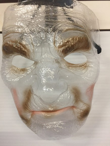 Transparent Nanny Mask Frontal Only