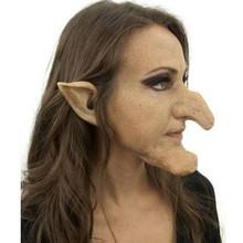 Latex Appliance Ears Witch Hazel Ears Beige Woochie