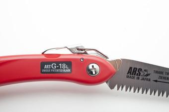 "ARS 7"" Folding Saw"