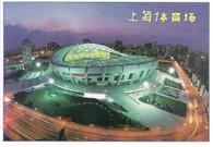 Shanghai Stadium (GRB-204)