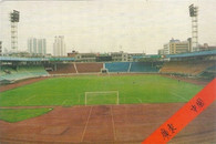 Guangdong People's Stadium (GRB-56)