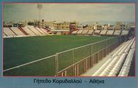 Proodeftiki Stadium (GRB-1105)