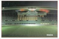 Nagai Stadium (GRB-273)