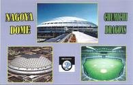 Nagoya Dome (GRB-1243)