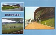 Yokkaichi Dome (GRB-1410)
