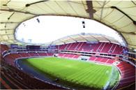 Hongkou Stadium (VIP 561)