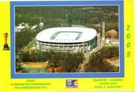 Commerzbank-Arena (GT-14)