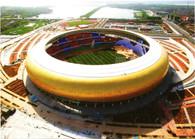 Sanmenxia Culture and Sports Center Stadium (WSPE-1187)