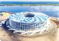 Nizhny Novgorod Stadium (WSPE-1229)