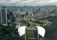 Hong Kong Stadium (WSPE-136)