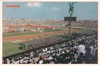Jiangwan Stadium (GRB-274)