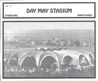 May Day Stadium (GRB-32)