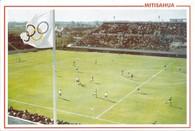 Mitsuzawa Stadium (GRB-306)