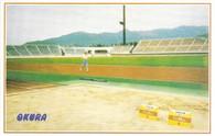 Yamagata City Athletic Stadium (GRB-678)