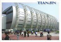 TEDA Soccer Stadium (GRB-1479)