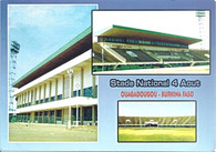 4th August Stadium (GRB-1519)