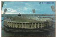 Petrovsky Stadium (GRB-253)