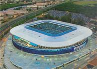 Arena do Grêmio (WSPE-956)